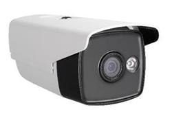 Hikvision DS-2CE16D0T-WL3