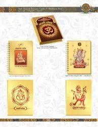 Religious Books in Jalandhar, धार्मिक किताबें