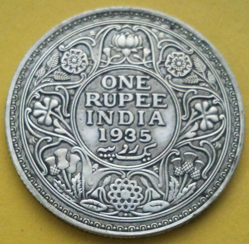 1935 One Rupee George 5 V British India Rare Silver Coin