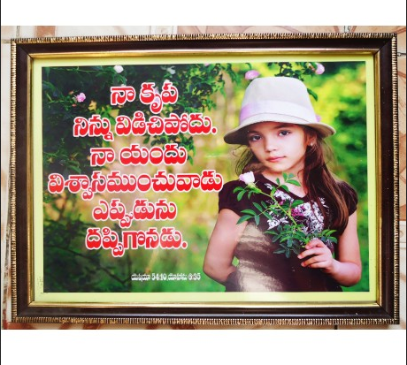 A4 Size Frame Photo Frames Picture Frames Bethel Posters In