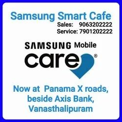 Samsung Mobile Sales And Service
