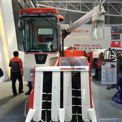 Daedong DSM72 Combine Harvester
