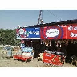 Dhaba Advertising Service