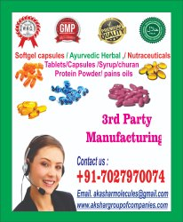Softgel Capsules In Vellore