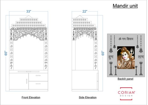 Lord Shiva Corian Temple Design With 3D Mehrab, 2D Backlit In Pillar &  Litho Work In Back Panel With