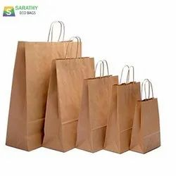 Rope Handle Paper Shopping Bag