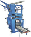 Speed Folder Paper Printing Machine