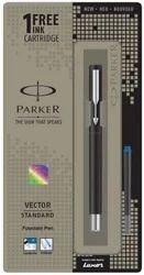 Parker Fountain Pen - Parker Fountain Pen Latest Price, Dealers