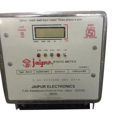 Three Phase Digital Energy Meter And Single Phase