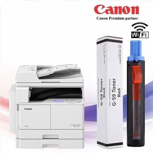 Canon Wireless Auto Duplex Copier