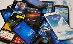 Apple , Gionee Used Mobile Phones