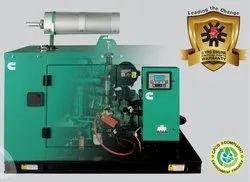 15kVA Cummins Diesel Generators