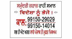 International DHL Courier Service Jalandhar To USA Canada Australia U.k For Pickup
