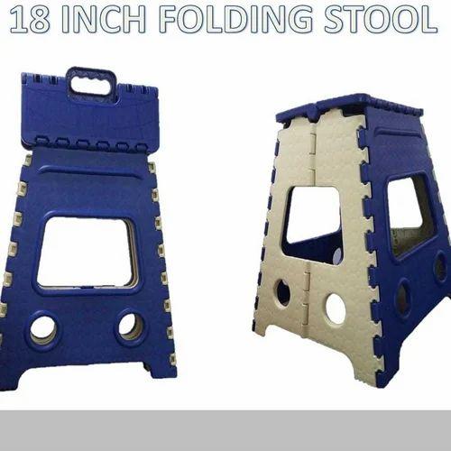 Swell Folding Stool 18 Inch Big Creativecarmelina Interior Chair Design Creativecarmelinacom