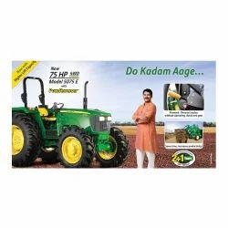 John Deere 5075E 4WD PR Tractor (75 Engine HP) - John Deere