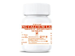 Calcium Lactate 300mg
