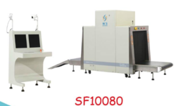 X-RAY Baggage Inspection Machine Model