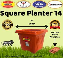 Unbreakable Plastic Square Planter 14