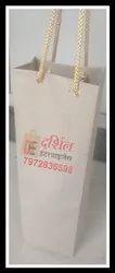 Plain Folding Paper bags, Capacity: 1kg, for Shopping