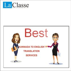 Kannada To English Translation Services