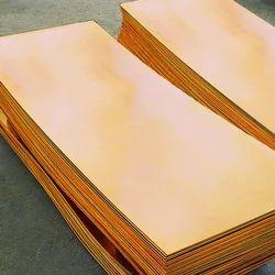 Vastu Copper Sheet / Feng Shui Copper Sheet