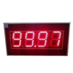 Large RPM Indicator