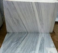 Dugri Cross Slab