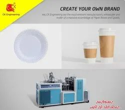 Eco Friendly Paper Cup Machine