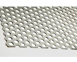 Aluminum Silver Perforated Sheet