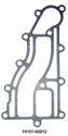 Outboard Motor Gaskets 14151-93912