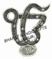 Metal Ek Onkar Symbol