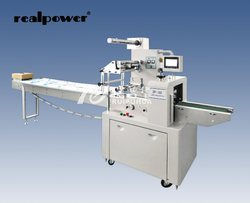 Horizontal Sealing And Packaging Machine