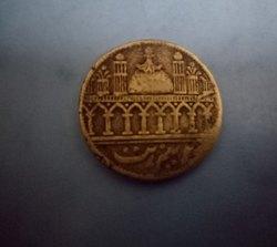 Old Coins in Bathinda, पुराने सिक्के, बठिंडा