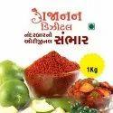 1 Kg Sambar Powder