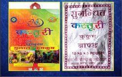 Kasturi Holi Gulal Powder