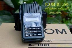 ICOM IC G80