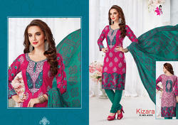 Ladies Printed Salwar Kameez