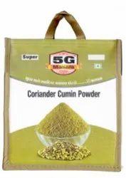 1kg Super Coriander Cumin Powder