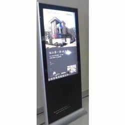 Digital Advertising Screen