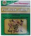 Paurush Jeevan Capsules