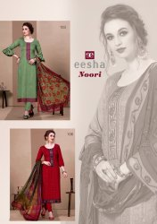 Casual Wear Multicolor Zaam Embroidered Suits, Size: Unstitched