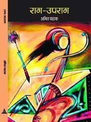Raag Upraag By Amit Pathak
