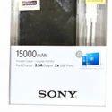 Sony Power Bank