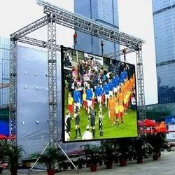 HD Full Color Commercial Giant Video Wall