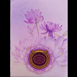 Paper Single Fold Insert Floral Wedding Invitation Card, Size: 7.5 X 10.5