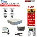 Feecom Hikvision 2-mp Full Hd Dvr 4-ch Combo With 4-pc Dome Camera 2-mp &1-tb Survellance Hdd Kit