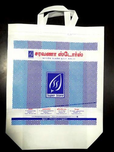 Loop Handle Bag