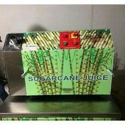 Ganna Juice Machine