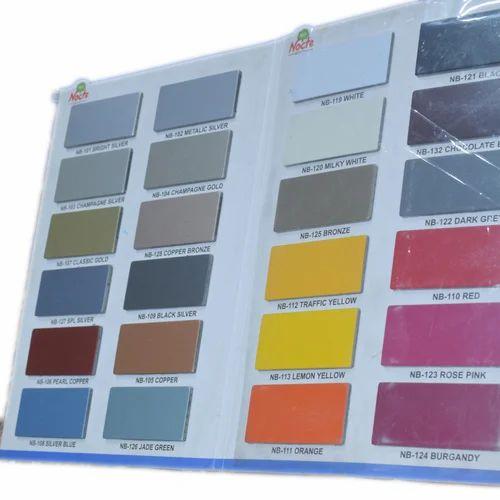 Acp Sheet एसीपी शीट Bharti Plywood Amp Aluminium Mumbai Id