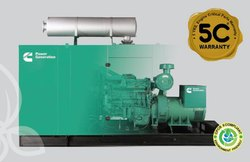365 KVA Cummins Diesel Generator